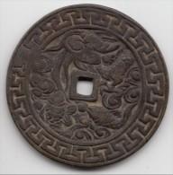 **** VIETNAM - ANNAM - CASH (large Cash) - ERE CANH THINH (1793-1802) - NGUYEN QUANG TOAN **** EN ACHAT IMMEDIAT !!! - Viêt-Nam
