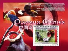 gu0882a Guinea 2008 Birds of Chinese s/s Ithaginis cruentus Aeros nipalensis