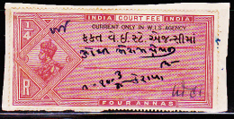 BRITISH INDIA KGV 4AN OVERPRINT W.I.S. AGENCY KATHIAWAR STATE COURT FEE REVENUE FISCAL OLD RARE USED STAMPS #5011 - India