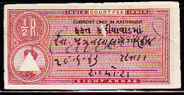BRITISH INDIA KGV 8AN OVERPRINT  KATHIAWAR STATE COURT FEE REVENUE FISCAL OLD RARE USED STAMPS #5011 - India