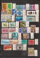NATIONS UNIES / U.N.O  Siège De New York Lot ** 1965/1969   (ref1294 ) - Ohne Zuordnung