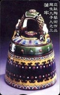 Taiwan Telephone IC Card IC07C038 Pottery Culture - Taiwan (Formosa)