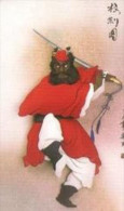 Taiwan Telephone IC Card IC04C061 Chung K'uei Catching Ghosts Sword Folk Tale Culture - Taiwan (Formosa)