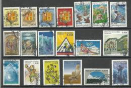 ANDORRA- CORREO  FRANCES 2002 COMPLETO SELLOS USADOS  (K-3-C.04.14) - Used Stamps