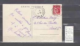 Lettre Cachet Convoyeur  Mezieres à Montmédy - Indice 12 - Postmark Collection (Covers)