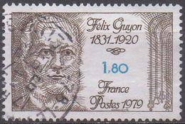 FRANCE  N°2052__ OBL VOIR SCAN - Francia