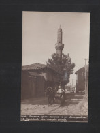 Bulgaria PPC Roustchouk Old Mosque - Bulgaria
