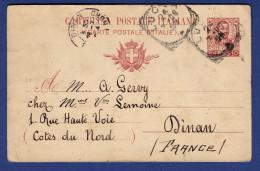 Carte Postale D'Italie De 1904 Aucune Illustration - Oblitéré Lucca - Postwaardestukken