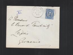 Lettera 1881 Palermo - 1878-00 Humbert I.