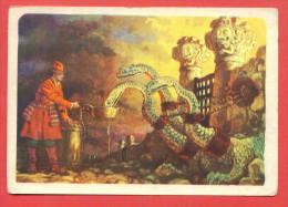 143153 /  Russia  Art  Nikolay Mihaylovich Kochergin - IVAN Tsarichina Given Water Of The DRAGON , FAIRY TALE , - Fairy Tales, Popular Stories & Legends