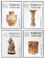 1983 Ancient Chinese Art Treasures Stamps - Bamboo Carving Teapot Wine - Wines & Alcohols