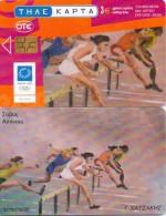 GREECE PHONECARD CHATZAKIS ATHLETICS-X1829- 250000pcs-8/04-USED - Jeux Olympiques