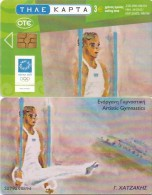 GREECE PHONECARD CHATZAKIS ARTISTIC GYMNASTICS-X1828- 250000pcs-8/04-USED - Jeux Olympiques
