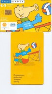 GREECE PHONECARD  PARAOLYMPICS VOLLEYBALL (SITTING)  ,X1838- 250000pcs-9/04-USED - Jeux Olympiques