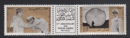 Morocco MH Scott #B145a Pair With Label: Prince Hassan, King Mohammed V; King Hassan II, Parachutist - Maroc (1956-...)
