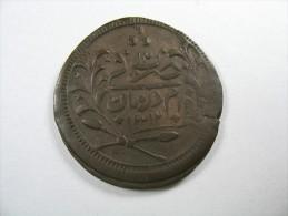 SUDAN 20 PIASTRES 1312 AH RARE COIN - Sudan
