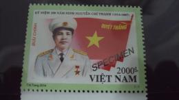 Vietnam Viet Nam MNH Perf SPECIMEN Stamp 2013 : 100th Birth Anniversary Of General Nguyen Chi Thanh (Ms1044) - Viêt-Nam
