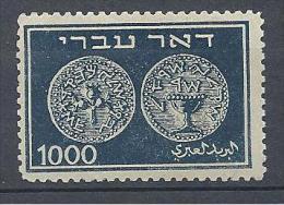ISRAEL N� 9 NEUF* TTB Sign� CALVES