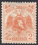 Albania, 2 Q 1920, Mi # 76 Without Overprint, MH - Albania