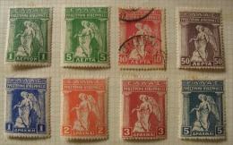 Grèce 1912/22 - 7 Timbres Type IRIS Neuf* Charnière + 1 Oblitéré - Oblitérés