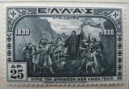 Grèce 1930 - Indépendance - Réddition De Missolonghi - YT 391 Neufù Charnière - Neufs