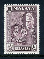 Malaysian States - Kelantan 1957-63 Definitives - 10c Tiger (Deep Maroon) LHM (SG 89) - Kelantan