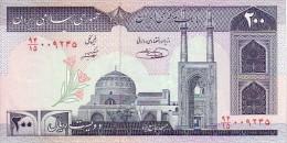 IRAN   200 Rials   Non Daté (1982)   Pick 136 E   Signature 31         ***** BILLET  NEUF ***** - Iran