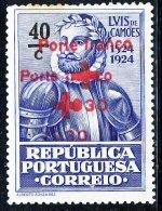!■■■■■ds■■ Red Cross 1930 AF#23* Camões Overprinted ERROR (x2139) - Franchise