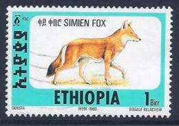 Ethiopia, Scott # 1393S Used Simien Fox,  1994 - Ethiopia