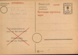Deutschland/Soviet Zone,Mecklenburg - Vorpommern - Postal Stationery Postcard Unused 1945 - P894  - 2/scans - Zone Soviétique
