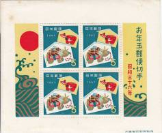 Japon Hb 50 - Blocks & Sheetlets
