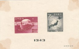 Japon Hb 26 - Blocks & Sheetlets