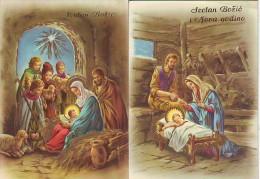 POSTCARD,Christmas 94,not Traveled,damage Back Side - Non Classificati