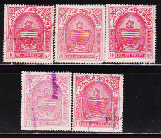 INDIA JAMMU & KASHMIR 5 REVENUE FISCAL USED STAMPS #5012 - India