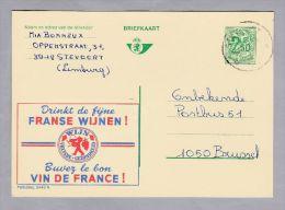 """MOTIV Wein Reben 1972-12-29 Werbe Ganzsache """"Franse Wijne - Vin De France"""" - Entiers Postaux"""