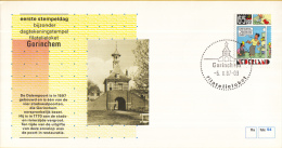 Nederland – FDC - Eerste Stempeldag Filatelieloket - Gorinchem - 6 Oktober 1987 – Nummer 54 - Postal History