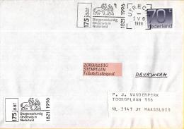 Nederland Vlagstempels – 1 Mei 1995 - Utrecht - 175 Jaar Diergeneeskundig Onderwijs In Nederland - Postal History