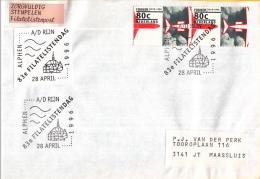Nederland Gelegenheidsstempels – 28 April 1996 - Alphen A/d Rijn - 83e Filatelistendag - Poststempels/ Marcofilie