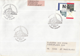 Nederland – Gelegenheidsstempels – 23 Augustus 1996 – Utrecht - Nederlands Spoorwegmueseum - Spoor En - Postal History