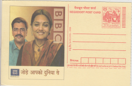 India 2006  BBC Brocasting Computer News  Postal Stationery Post Card  # 82040  Inde Indien - Computers