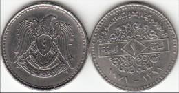 SIRIA 1 POUND 1971 ( Syrian Arabic Republic) - KM#98 - Used - Siria