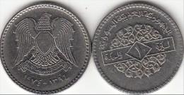 SIRIA 1 POUND 1974 ( Syrian Arabic Republic) - KM#109 - Used - Siria