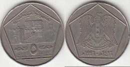 SIRIA 5 POUNDS 1996 ( Syrian Arabic Republic) - KM#123 - Used - Syrie