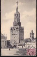 CPA - (Russie) Moscou - Porte Spassky Du Coté Du Kremlin - Rusland
