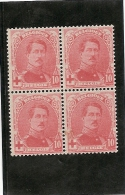 BELGIQUE   Bloc De 4 Croix Rouge 1914 *  (ref1328 ) - Unused Stamps