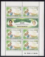 Montserrat MNH Scott #467-#468 Sheet Of 7 $3 Prince Charles, Lady Diana - Royal Wedding - Montserrat