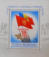 12 EME CONGRES DU PARTI COMMUNISTE ROUMAIN 1979 - NEUF ** - YT 137 - MI 163 - 1948-.... Republics