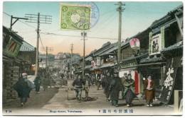JAPON CARTE POSTALE DEPART YOKOHAMA 10-9-12 POUR LA FRANCE - Japan