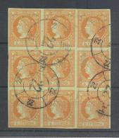 ESPAÑA EDIFIL Nº52 4CUARTOS BLOQUE DE NUEVE MATASELLADO RUEDA CARRETA 22 DE CACERES - 1850-68 Reino: Isabel II