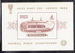 Mongolia MNH Scott #413 Imperf Souvenir Sheet 4t Wembley Stadium - Jules Rimet Cup Soccer Championship - Mongolie